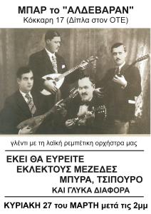markos1